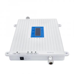 Усилитель сигнала Power Signal 900/1800/2100 MHz (GSM-900/1800 (2G), UMTS900/2100 (3G), LTE1800 (4G)) 70 dBi, кабель 15 м., комплект - 3