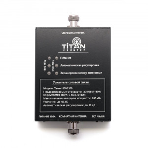 Усилитель сигнала Titan-1800/2100 комплект - 3