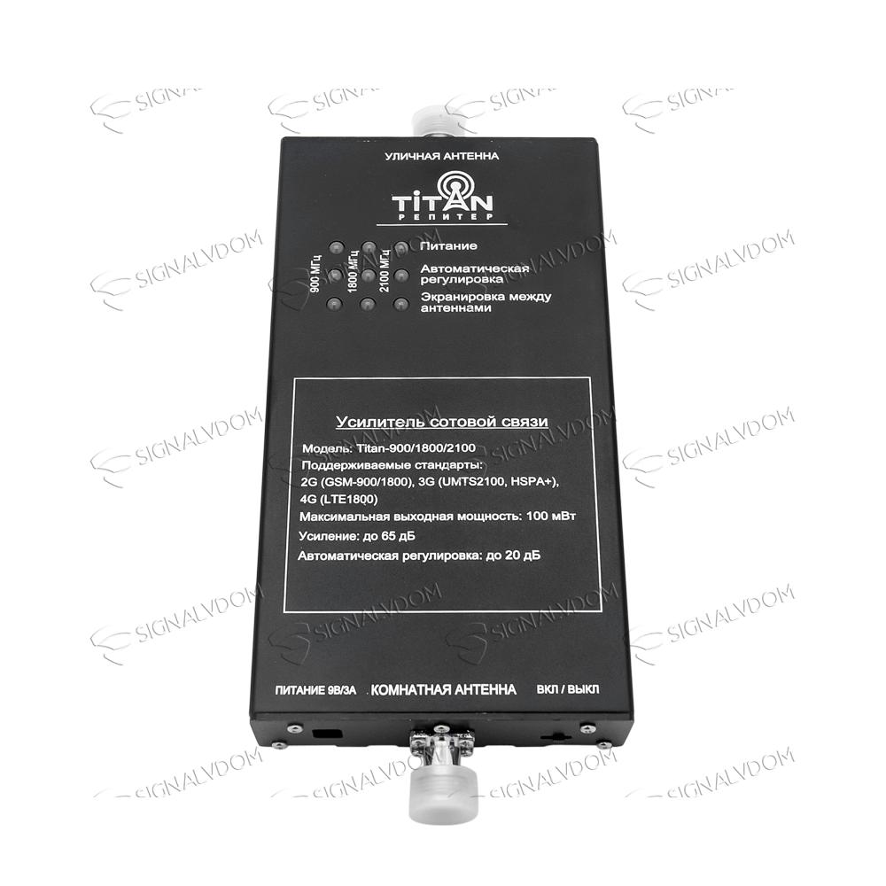 Репитер Titan-900/1800 - 2