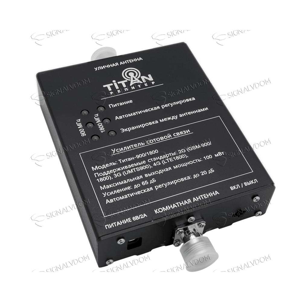 Усилитель сигнала Titan-900/1800/2100 комплект - 5